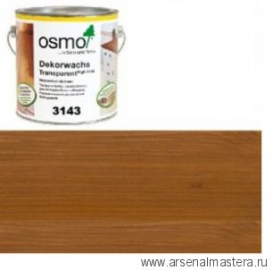Цветное масло OSMO Dekorwachs Transparent Tone 3143 Коньяк 0,005 л