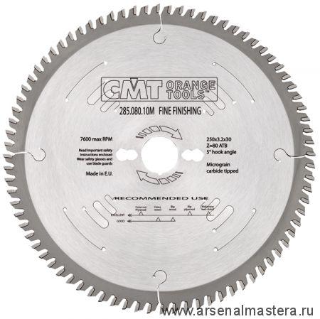 CMT 285.048.06M Диск пильный поперечное пиление 150x30x3,2/2,2 5гр 15гр ATB Z48