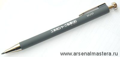 Карандаш механический со стержнем, Shinwa, 2мм, 2H, 78511