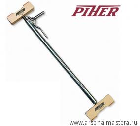 Распорка Piher Portex, 115-150см М00006105