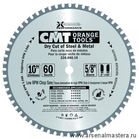 CMT 226.030.06H Диск пильный 160x20x2,0/1,6 0 FWF Z30 (сухой срез)