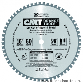 CMT 226.090.14 Диск пильный железо, сталь. (Сухой рез) 355x25,4x2,2/1,8 0 8 FWF Z90