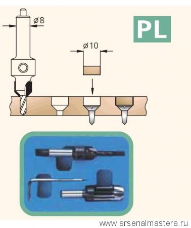 Комплект сверла-зенковки и пробочного сверла d 3 мм WPW PL10305
