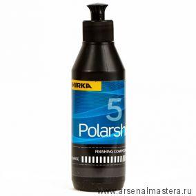 Полировальная паста Polarshine 5 Mirka 250 мл