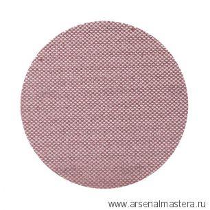 Шлифовальный материал на сетчатой синтетической основе Mirka ABRANET ACE 150мм Р100. Тестовый набор 5 шт